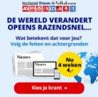 Gratis 4 weken krant naar keuze (€1 p.w. bezorging)