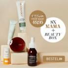 Gratis Kek Mama Beautybox t.w.v. €151,84